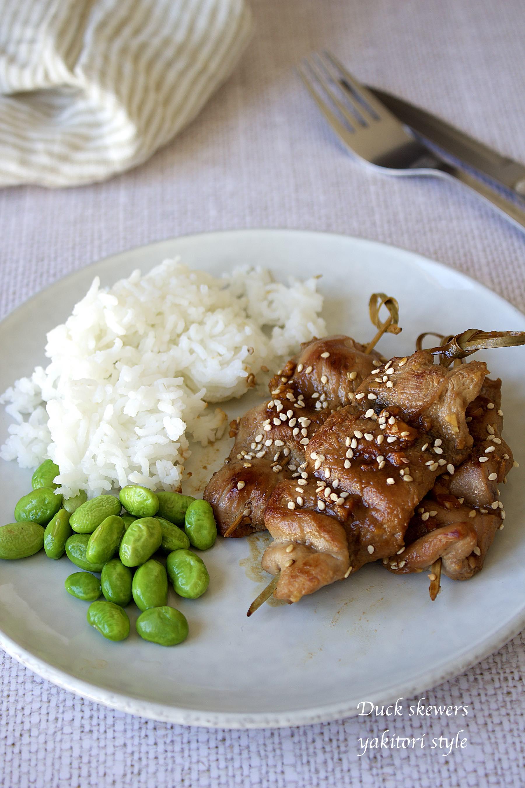 Yakitori style duck skewers